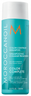 Moroccanoil Color Continue Shampoo 250 мл - Сosmoburg