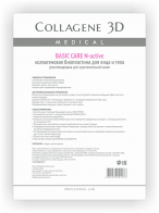 Биопластины для лица и тела N-актив BASIC CARE чистый коллаген Medical Collagene 3D  - Сosmoburg