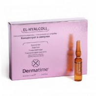 Dermatime El-Hyalcoll Concentrate in Ampoules 6 ампул по 2 мл. - Сosmoburg