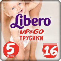 Libero Up and Go 5 10-14 кг 16 шт - Сosmoburg