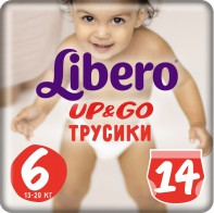 Libero Up and Go 6 13-20 кг 14 шт - Сosmoburg