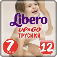 Libero Up and Go 7 16-26 кг 12 шт - Сosmoburg