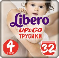 Libero Up and Go 4 7-11 кг 32 шт - Сosmoburg