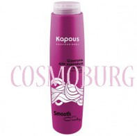 Kapous Smooth and Curly Shampoo 300 мл - Сosmoburg