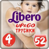 Libero Up and Go 4 7-11 кг 52 шт - Сosmoburg