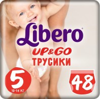 Libero Up and Go 5 10-14 кг 48 шт - Сosmoburg