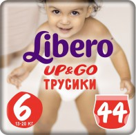 Libero Libero Up and Go 6 13-20 кг 44 шт - Сosmoburg
