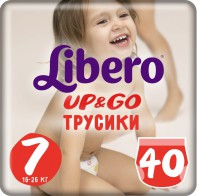 Libero Up and Go 7 16-26 кг 40 шт - Сosmoburg