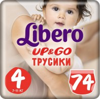 Libero Up and Go 4 7-11 кг 74 шт - Сosmoburg