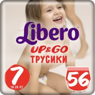 Libero Up and Go 7 16-26 кг 56 шт - Сosmoburg