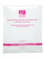 Beauty style Alginate collagen mask with aloe vera extract 30 гр - Сosmoburg
